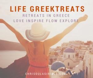 LIFE GREEKTREATS SANTORINI