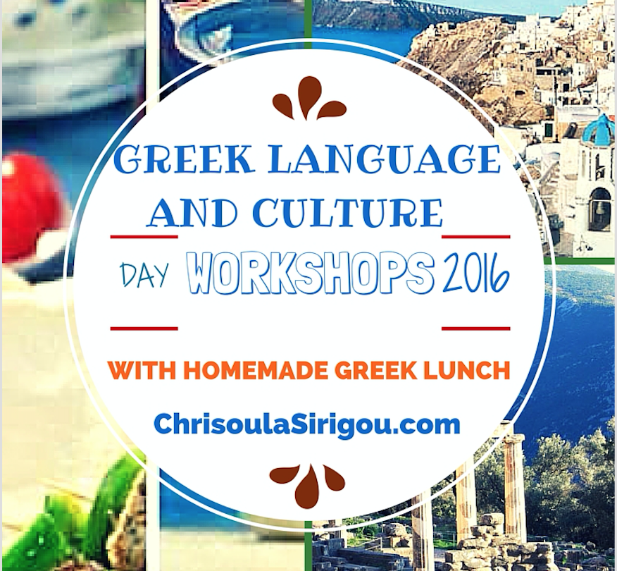Greek day course cropped