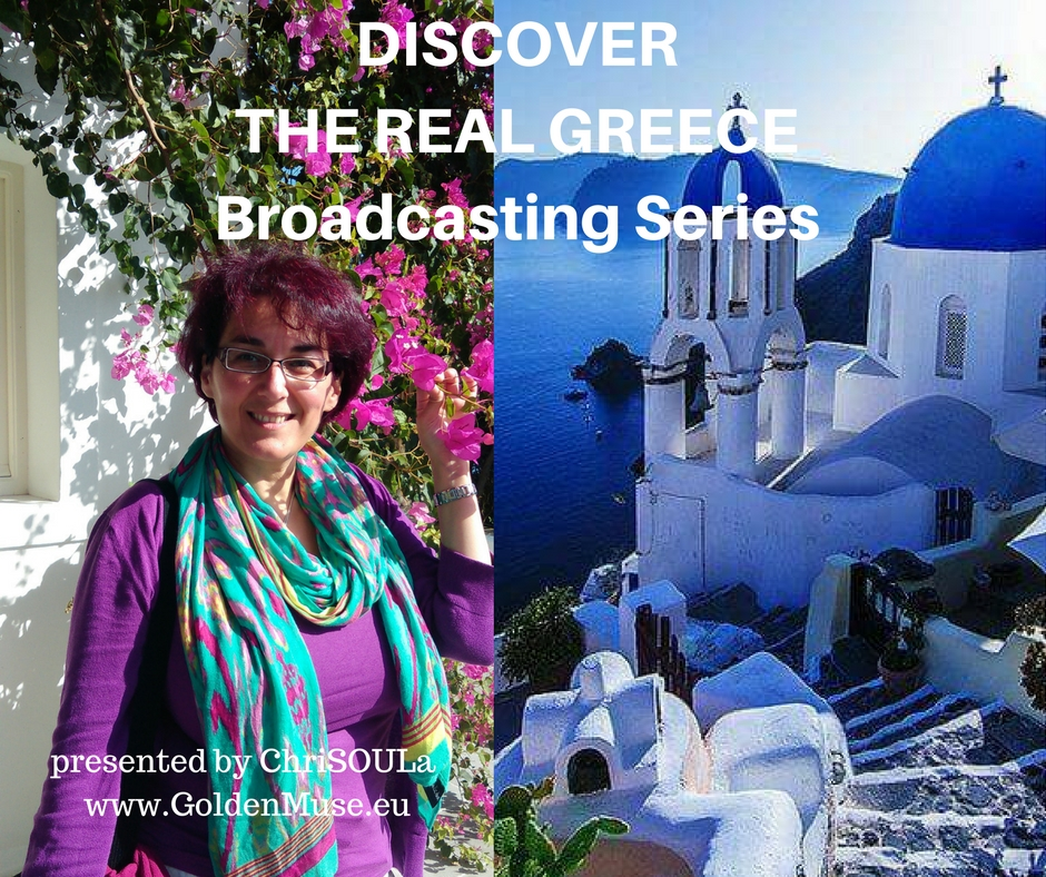 discover the real greece broadcasting series