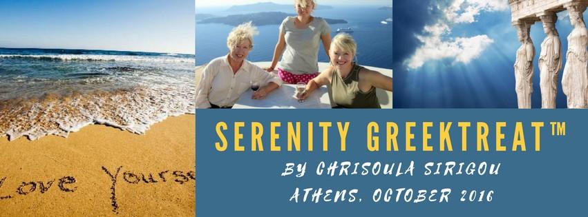 SERENITY GREEKTREAT