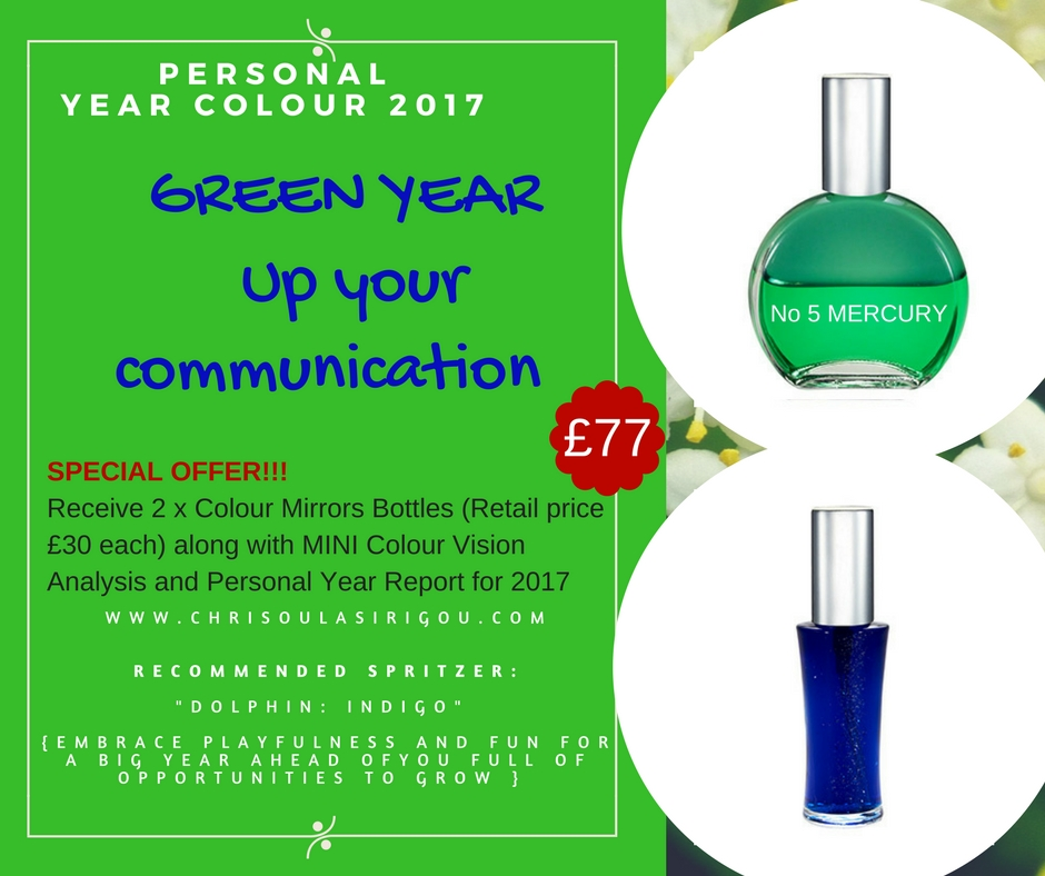 GREEN YEAR 5 SPECIAL OFFER