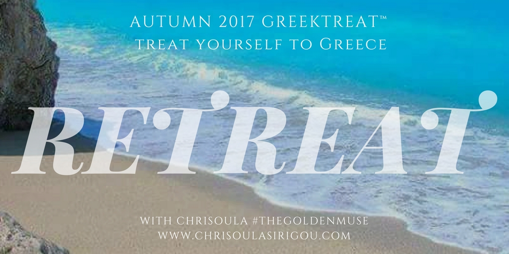 AUTUMN 2017 GREEKTREAT
