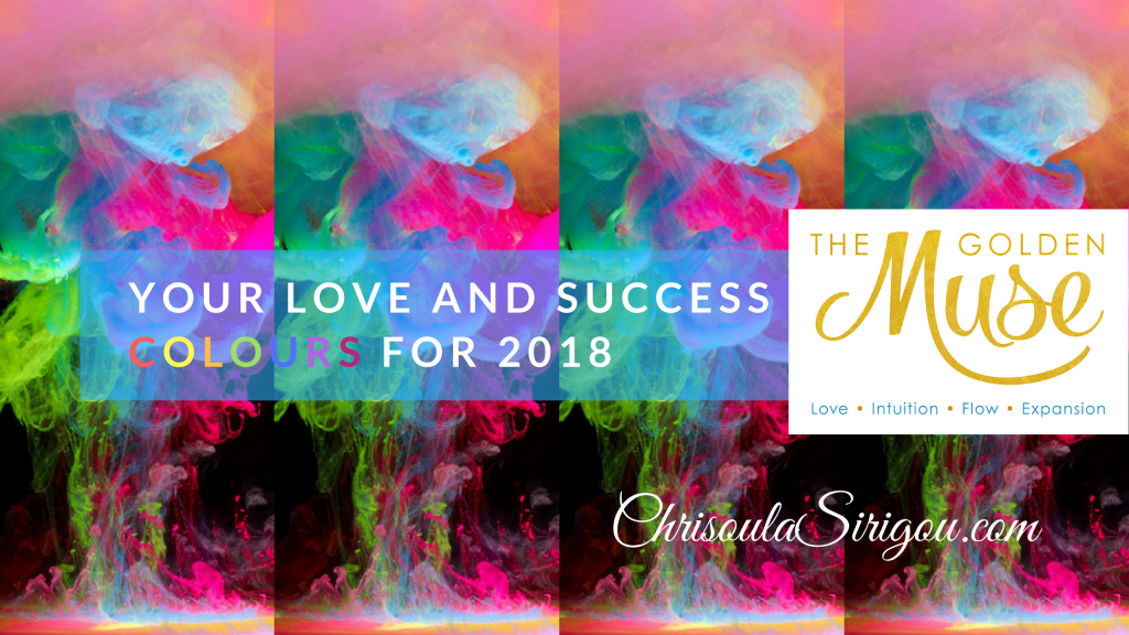 love and success colours 2018