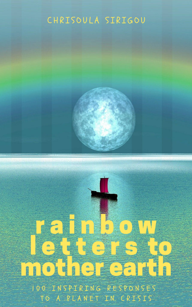 rainbow cover different font