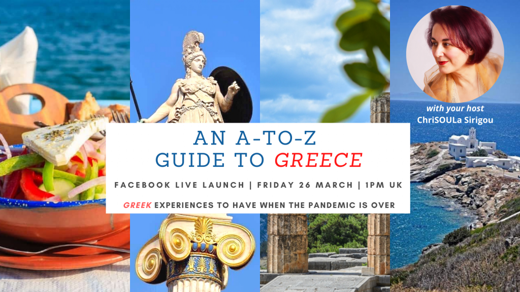 Greek Podcast Facebook Cover